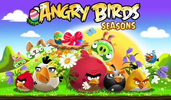 Download Game Gratis Angry Birds Download Game Angry Birds v1